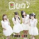 Run♪<初回限定盤Type-B>/TAKE OFF