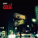 East -EP/goyon