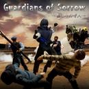 Guardians of Sorrow ~哀しみの守人~/忍