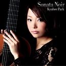 Sonata Noir/朴葵姫