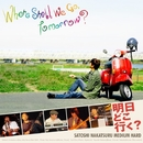 Where Shall We Go, Tomorrow?~明日どこ行く?~/中津留哲志 Medium Hard