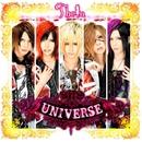 UNIVERSE/Theia