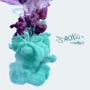 Beat'z/Phoebus
