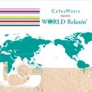 Cafe Music meets WORLD Relaxin'/アントニオ・モリナ・ガレリオ