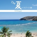 THE 夏 ~リゾート編~/T.T.Project
