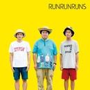 RUN RUN RUNS/ランランランズ