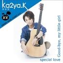 Special love/Ka2ya.K