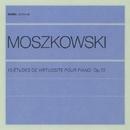 モシュコフスキー 15の練習曲 [全音楽譜準拠] (監修: 藤原亜美)/渚智佳