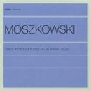 モシュコフスキー 20の小練習曲 [全音楽譜準拠] (監修・ピアノ 藤原亜美)/藤原亜美
