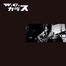 W.C.カラス/W.C.カラス