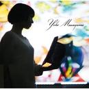 Yoko Masayama/正山陽子