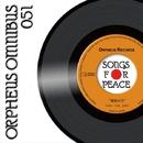 オルフェウス復興支援オムニバス「SONGS FOR PEACE」051/Luke von jade
