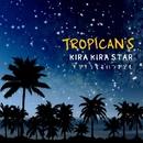 キラキラ星よいつまでも/Tropican'S