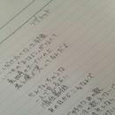regret (feat.GUMI)/午後ティー