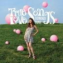 True Love Songs/種ともこ