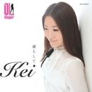 凛として(OL Singer)/Kei(OL Singer)