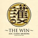 護~THE WIN~/AUN J クラシック・オーケストラ
