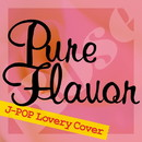 pure flavor Essential Best -rose-/美吉田月