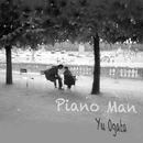 ピアノマン/緒方悠