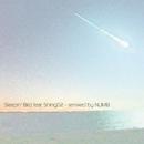 Sleepin' Bird feat. Shing02 - remixed by NUMB/Schroeder-Headz