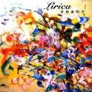 Lirica/吉田由利子