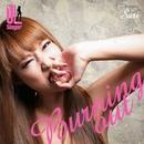 burning out(OL Singer)/SARI(OL Singer)