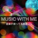 Music with me~音楽が鳴ってる映画より/メロジー製作所