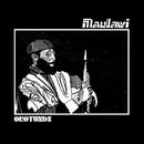 Orotunds/Maulawi