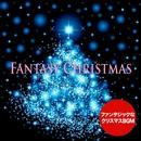ファンタジー・クリスマス/Feeling Connection