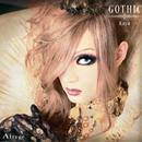 GOTHIC (Ai-type)/Kaya