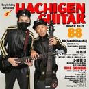 HACHIGEN GUITAR/88
