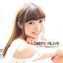 Stay Alive/京本百加