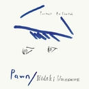 Portrait Re:Sketch/Pawn/Hideki Umezawa