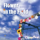 Flower in the Field/カラフルパレット