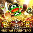 パチスロ CAPTAIN PULSER オリジナルサウンドトラック/Yamasa Sound Team