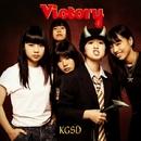 KGSD/Victory