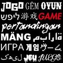 GAME/FRESHMAN FELLOWS