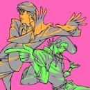 ビバナミダ(スペース☆ダンディ盤)/岡村靖幸