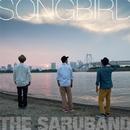 ソングバード/THE SARUBAND