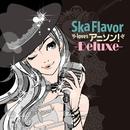 Ska Flavor loves アニソン!-Deluxe Edition-/美吉田月