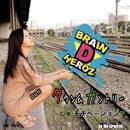 タウン&カントリー/BRAIN D HEROZ