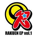 RAKUEN EP vol.1/ORIONBEATS