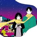 『神様のカルテ2』オリジナル・サウンドトラック/林ゆうき