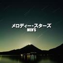 メロディー・スターズ MEN'S/メロジー製作所