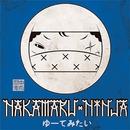 ゆーてみたい feat. BOXER KID, ZOVE KING, アダチマン, J-REXXX, EXPRESS & VADER -Single/NAKAMARU NINJA