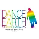 DANCE EARTH~Change The World~のテーマ/中沢ノブヨシ