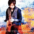 On The Way of My Life/加藤大智