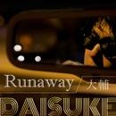 Runaway/大輔