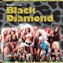 AVANT GYARUDE/black diamond