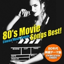 80's 映画 テーマ・ソング・ベスト!(Cinema Music Palette)/Cinema Screen Singers / Soundtrack Tribute Band